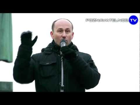 Выступление на митинге 17 декабря в Москве