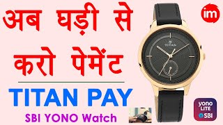 sbi yono wearable watch - titan pay watch buy online | contactless payment watch | nfc payment watch