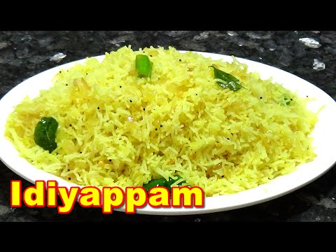 Idiyappam recipe in tamil youtube idiyappam recipe in tamil forumfinder Image collections