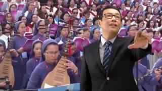 Nguyện Cầu Mẹ Việt Nam – Trình bày: Ca sĩ Anh Dũng