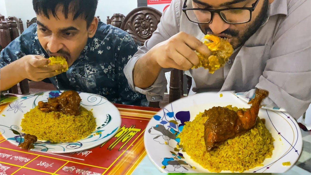 Eating Lunch(Chicken Roast/Rice/Chicken Curry/Chicken Rice/Khichuri) With Friends at Mamun Hotel