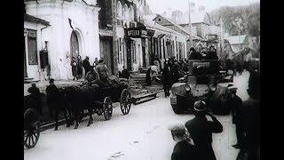 Красная армия в Слониме 18 сентября 1939 года!