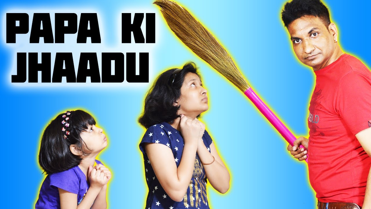 Papa Ki Jhaadu | Moral Story | Magical Broom | Cute Sisters
