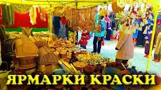 Изобилие товаров на ярмарке в Краснознаменске