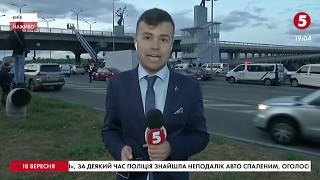 Захоплення мосту Метро в Києві: особу вже встановлено - триває спецоперація