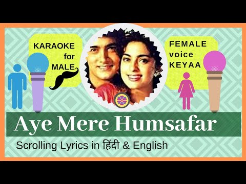 aye-mere-humsafar-ek-zara-|-karaoke-for-male-|-female-voice-keyaa-|-scrolling-lyrics-|-qsqt