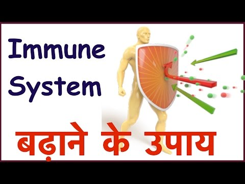 Immune System Strong  के घरेलू उपाय Natural Foods That Boost (Improve)Your Immunity