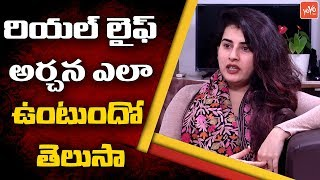 Bigg Boss Archana About Annapurnamma Gari Manavadu Movie Story | Tollywood