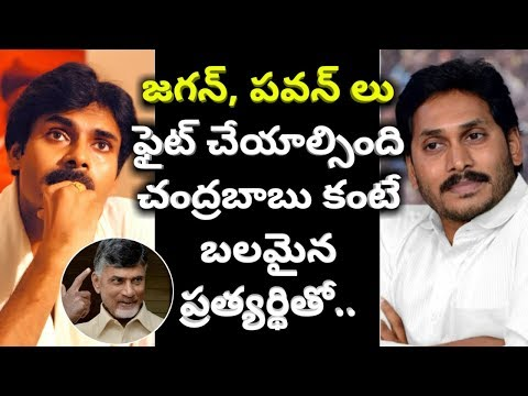Ysrcp and Jansena Competitor more powerful than chandrbabu // Yuva Tv