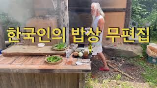 #통삼겹오븐구이#한국인의밥상#촬영현장