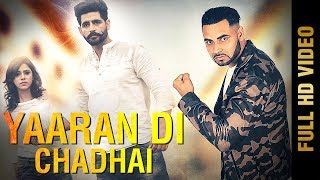 YAARAN DI CHADHAI (Full Video) | SAAB MAAN Ft. Priyanka Bhardwaj | New Punjabi Songs 2017