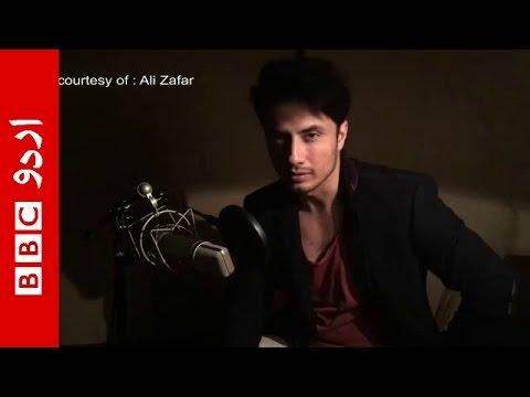 Taher Shah Angel lyrics read by Ali Zafar