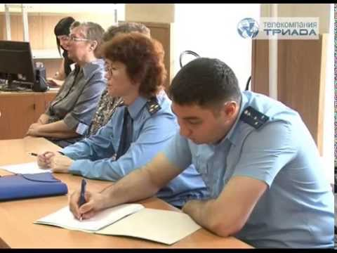19.05.2014  Суд над Мхитаряном