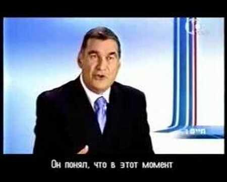 Kadima Political Advertisemnt in Israel