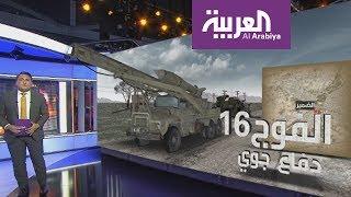 تفاصيل القصف الإسرائيلي لمنظومة الدفاع التابعة للنظام؟