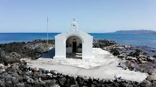 Άγιος Νικόλαος. Ξωκκλήσι στην Γεωργιούπολη Χανίων