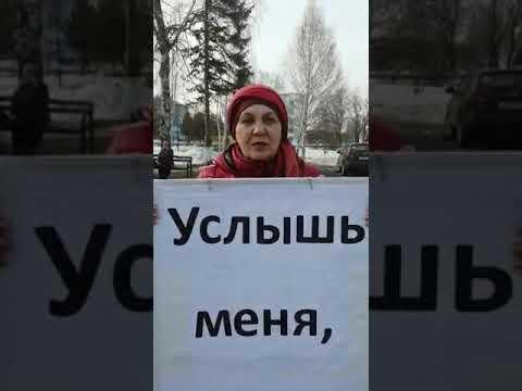 Беспредел и обнаглевшие власти Крапивинского района Кемеровской области. Людям нужна помощь!!!