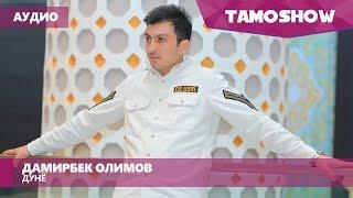 Дамирбек Олимов — Дунё 2015