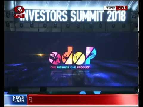 UP Investors Summit 2018 short film