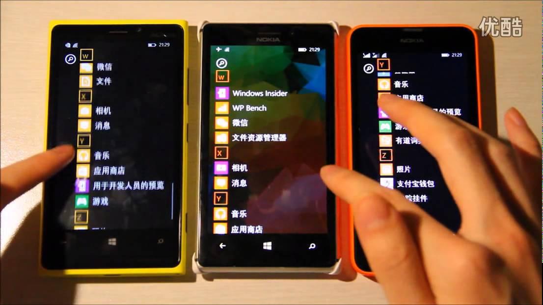 Смартфон nokia lumia 925 16gb 4g 16 gb black купить в интернет магазине mediamarkt с доставкой по москве: цена на nokia lumia 925 16gb 4g 16.
