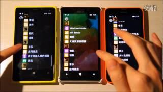windows 10 for phones lumia 925 vs wp8 1 on lumia 920 and lumia 638