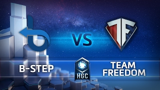 hgc na phase 1 game 2 b step vs team freedom