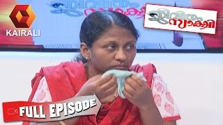 Jeevitham Sakshi 25/01/17 Actress Urvashi