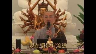 釋仁敬法師2015年於新加坡普明寺佛一拜願開示 thumbnail