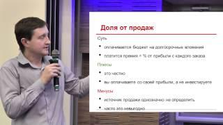 видео студия веб дизайна в Волгограде