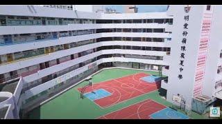 Publication Date: 2020-11-10   Video Title: 學校簡介