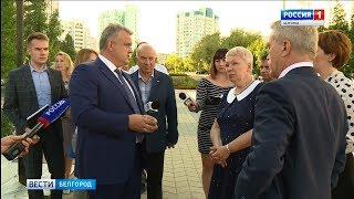 ГТРК Белгород - Глава Минобрнауки высоко оценила белгородский опыт работы в сфере образования