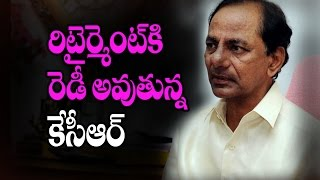 KCR working out on his Retirement Plans