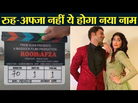 Jhanvi Kapoor & Rajkumar Rao movie gets new title; Check Out | FilmiBeat Mp3