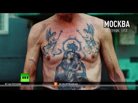 The Sun обманул фотографа и использовал его работы в стиле «Россия без прикрас» для статьи о ЧМ-2018