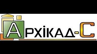 Ремонт офисов Современные решения от профессионалов(Компания ООО