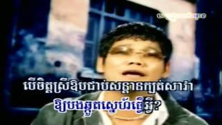 គ្រប់គ្រាន់,ព្រាប សុវត្តិ,Preap sovath,khmer new song, បទភ្លេងសុទ្ធ,karaoke,karaoke Khmer music