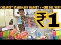 Cheapest Stationary Market  Sadar Bazar   Delhi   Prateek kumar