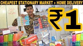 Cheapest Stationary Market| Sadar Bazar | Delhi | Prateek kumar