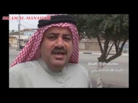 BASRA FILM - Salam AL-Manaseer