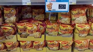 Цены в магазинах на Крите/Prices in shops in Crete(Цены в супермаркетах практически не отличаются друг от друга., 2016-06-21T17:45:51.000Z)