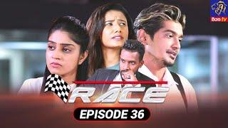 Race - රේස්   Episode 36   24 - 09 - 2021   Siyatha TV Thumbnail