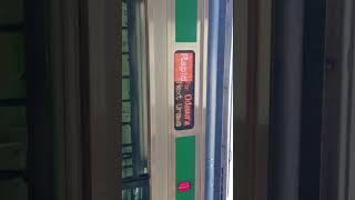 E233系E12湘南新宿ライン東海道線直通快速小田原行
