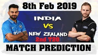 8 Feb 2019 | 2nd T20 Match Prediction | New Zealand vs India | KP Horary Astrology