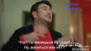 Любовь Напрокат 66 серия 2 анонс