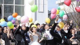 ララシャンスベルアミー】岩手県盛岡市の結婚式場 アイケイケイウェディングが行う結婚式の動画