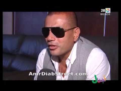 Amr Diab interview morroco 2008