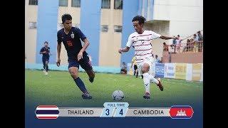 Thailand vs Cambodia 3 - 4 Highlights & Goals   AFF U18 Championship