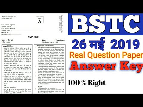 BSTC ANSWER KEY 2019 Bstc Real Paper 26 May 2018 Full Solution G K 50 Question 100 Right