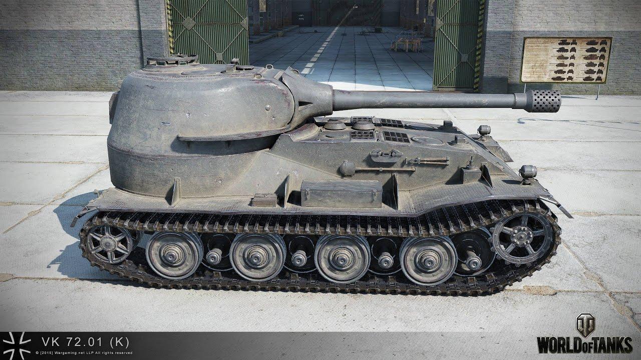 Купить танк vk 72 01 k все магазины торгующие танками для вот