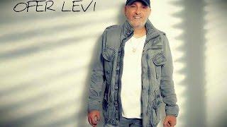 עופר לוי התקווה ההמנון הלאומי 2016 ofer levi